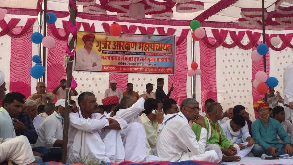 Gujjar Mahapanchayat Decision If government does not agree to demand entire Rajasthan will be jammed from November 1