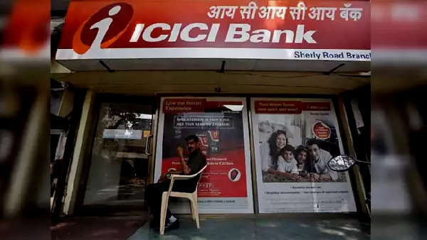 a Scam Busted In ICICI Bank at surat district of gujarat, case filed against 22 men