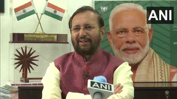 पुलवामा हमले पर पाक मंत्री के खुलासे पर जावड़ेकर ने कहा, 'कांग्रेस को माफी मांगनी चाहिए'