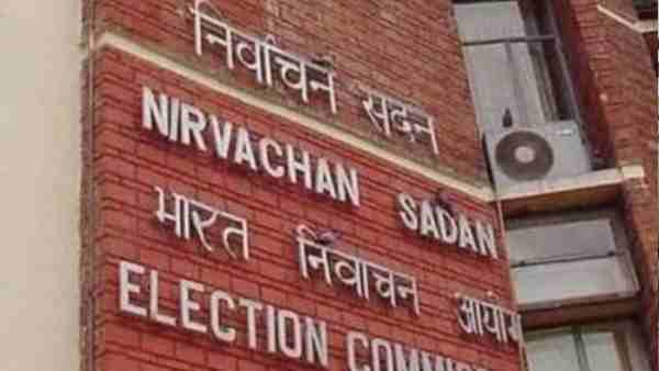 UP Assembly by-election: Nomination process starts from 9 October