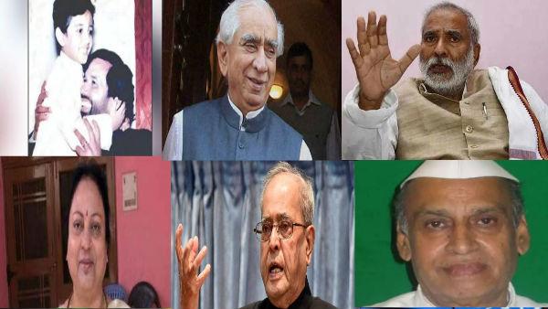 राम विलास पासवान, रघुवंश प्रसाद, जसवंत सिंह समेत 1 महीने में दुनिया को अलविदा कह गए ये राजनेता