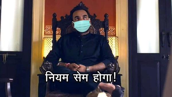 'मिर्जापुर-2' का ट्रेलर आते ही सोशल मीडिया पर वायरल हो रहे मजेदार Memes, मुंबई पुलिस ने लूटी महफिल