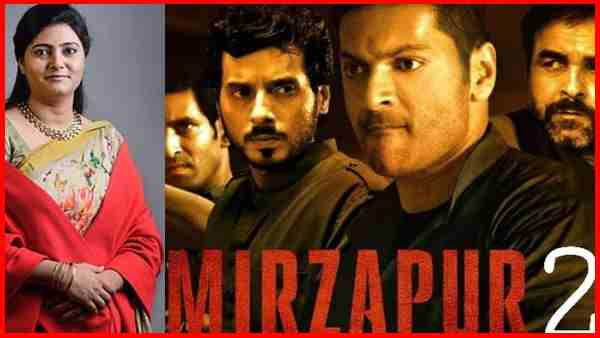 Mirzapur MP Anupriya Patel Demand inquiry on Mirzapur-2 web series by pm modi and cm yogi