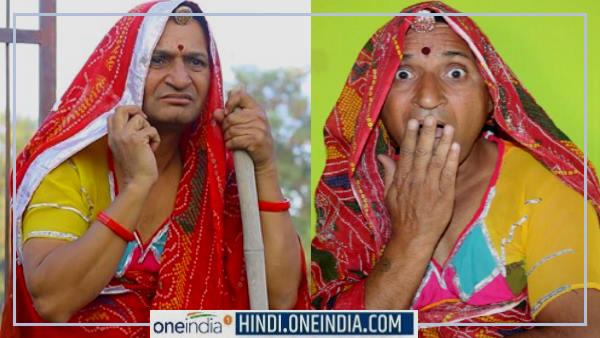 Murari Lal Pareek : राजस्थान की यह 'दादी' कमाती है 60 लाख रुपए, कभी पाई-पाई को होना पड़ा था मोहताज