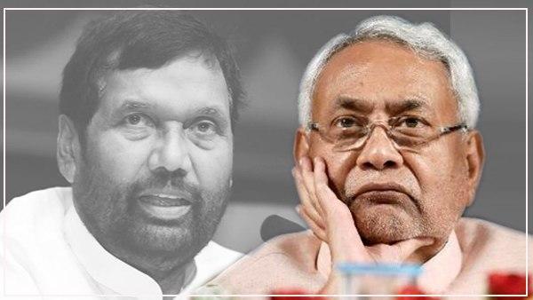 रामविलास पासवान के निधन से नीतीश को होगा बिहार चुनाव में बड़ा नुकसान