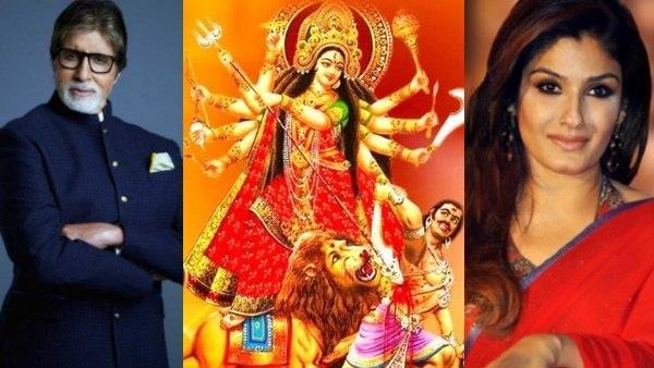 Navratri 2020: अमिताभ बच्चन समेत बॉलीवुड हस्तियों ने जानिए कैसे दीं नवरात्रि की शुभकामनाएं