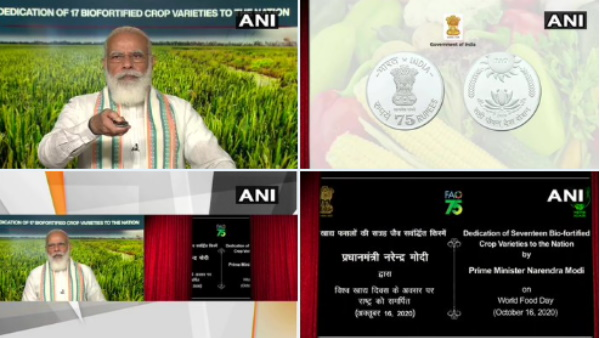 Food and Agriculture Organization completes 75 years, PM Modi issues Rs 75 coin
