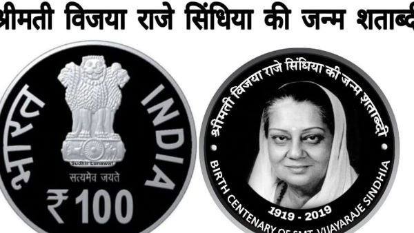 PM Modi to release a commemorative coin of Rs 100, in honour of Rajmata Vijaya Raje Scindia