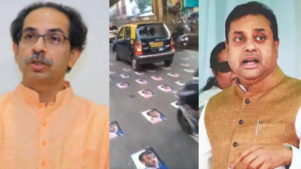 Video: मुंबई की सड़कों पर फ्रांस के राष्ट्रपति का पोस्टर, संबित पात्रा ने CM उद्धव से पूछा- आपके राज में ये क्या हो रहा है?