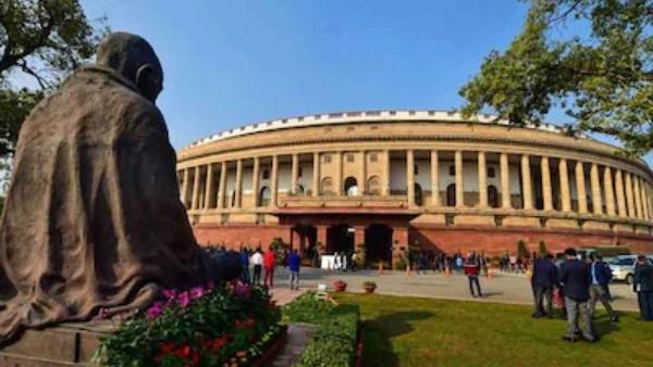 संसद में धक्का-मुक्की की जांच को लेकर समिति गठित करने के पक्ष में नहीं विपक्ष, वेंकैया नायडू को लिखा खत
