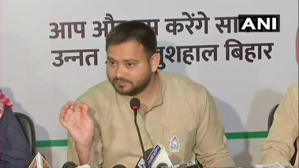 तेजस्वी ने PM मोदी से पूछा, 'कब तक बिहार का विशेष राज्य का दर्जा लटका रहेगा ?', बोले- रोजगार नहीं सरकारी नौकरी देंगे