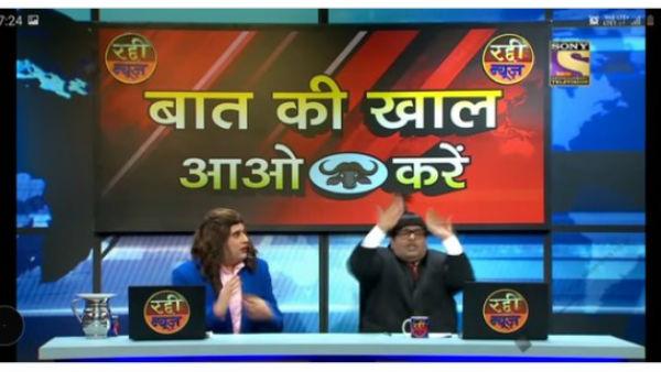यह पढ़ें: Twitter पर क्यों ट्रेंड हुआ 'Boycott Kapil Sharma Show'?