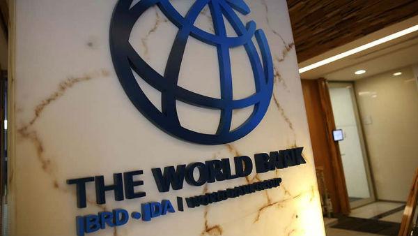 यह पढ़ें: World Bank: 2021 तक गरीबी रेखा से नीचे चले जाएंगे 15 करोड़ लोग, इंडिया को लेकर कही बड़ी बात