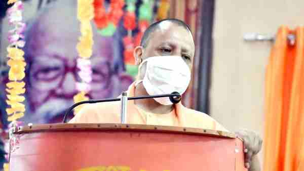 CM Yogi Adityanath criticized the opposition during Ghatampur Assembly by-election public meeting