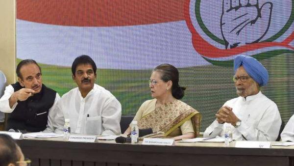 सोनिया गांधी ने 19 दिसंबर को बुलाई कांग्रेस के शीर्ष नेताओं की बैठक