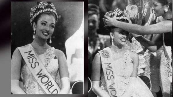 यह पढ़ें: 21 साल की उम्र में ऐश्वर्या राय बनी थीं विश्वसुंदरी, फाइनल राउंड में बताया था-'Miss world का सही मतलब'