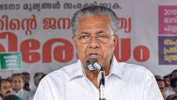 केरल में चुनाव से पहले बड़ा सियासी भूचाल, मुख्यमंत्री समेत 3 कैबिनेट मंत्रियों का स्मगलिंग केस में आया नाम