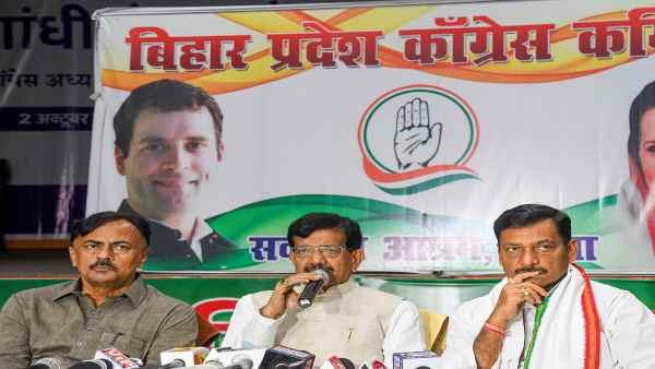 इसे भी पढ़ें- बिहार में 19 विधायकों वाली कांग्रेस की नींद क्यों उड़ी हुई है
