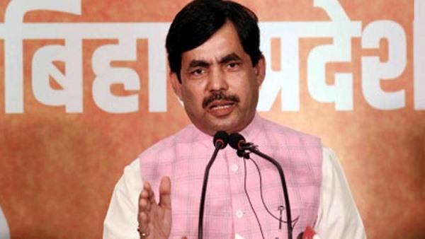 बिहार चुनाव परिणाम 2020 आज: भाजपा प्रवक्ता शाहनवाज हुसैन बोले- जीतेगा एनडीए, जीतेगा