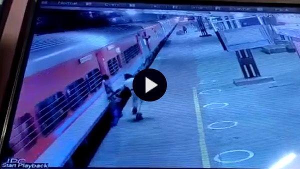 चलती रेल से उतर रहे यात्री का फिसला पांव, फंसा देखकर दौड़ा जवान, ऐसे बचा ली जान- VIDEO