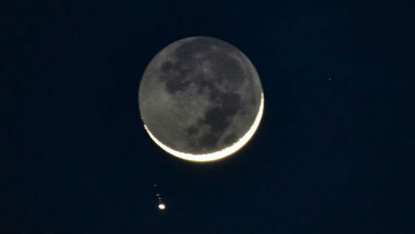 यह पढ़ें: Last Lunar Eclipse Today: 'चंद्र ग्रहण' शुरू, Live देखने के लिए यहां करें क्लिक