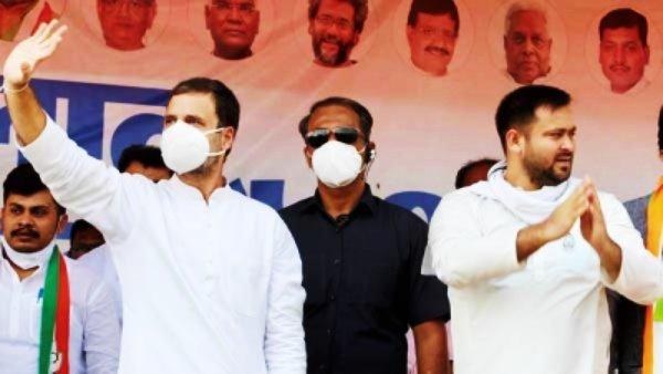इस बार पिछले चुनाव से भी बदतर रहा बिहार में महागठबंधन का प्रदर्शन, आंकड़ों से समझिए?