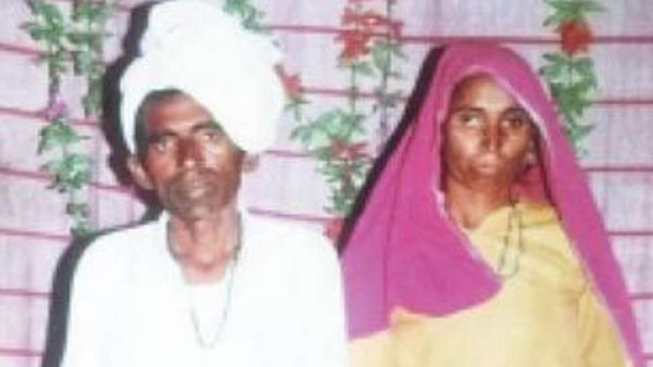 Husband left the world together on the day of 60th marriage anniversary of Devuthani Ekadashi