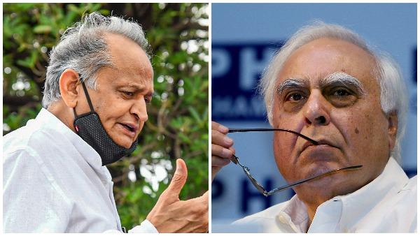 ये भी पढ़ें- बिहार चुनाव में हार पर कांग्रेस नेता आमने-सामने, सिब्बल ने उठाए सवाल तो भड़के गहलोत ने कही ये बात