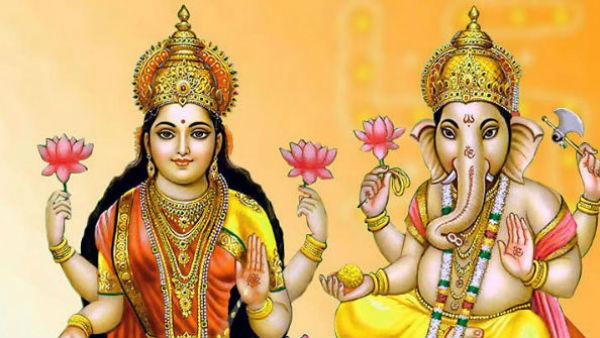 ये भी पढ़ें- Diwali 2020: लक्ष्मी-गणेश को राशियों के हिसाब से लगाएं इन चीजों का भोग, मिलेगा धन-वैभव