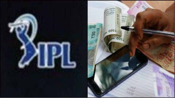 IPL मैच पर सट्टा लगा रहा पूर्व क्रिकेटर गिरफ्तार, खेल चुका है 50 से ज्यादा एकदिवसीय मैच