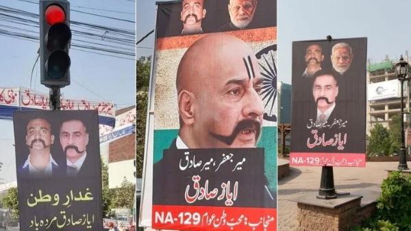 ये भी पढ़ें- लाहौर की सड़कों पर अभिनंदन और पीएम मोदी के पोस्टर, जानें क्या है पूरा मामला
