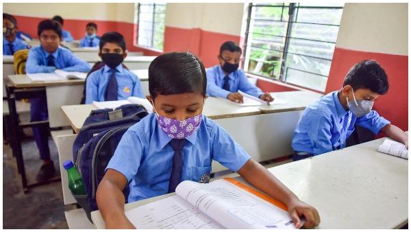 महामारीः यहां 31 दिसंबर तक बंद रहेंगे सभी स्कूल, 2021 में ही अब खुलेंगे विद्यालय