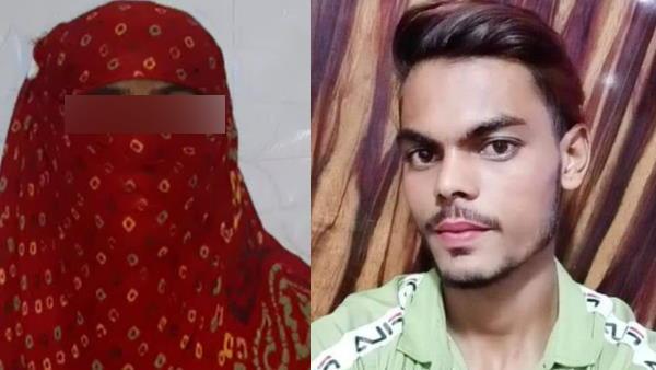 बरेली: 'कुणाल बनकर ताहिर ने मेरे साथ लव जिहाद, धोखा और रेप किया', युवती के आरोप पर केस दर्ज कर पुलिस ने कहा- लव जिहाद का मामला नहीं