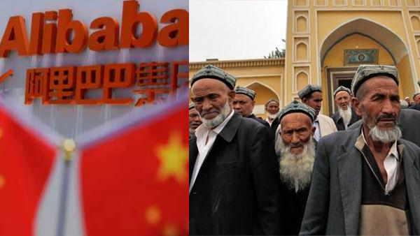 Alibaba की फेस रिकॉग्निशन तकनीक उइगर मुसलमानों के लिए खतरा, ऐसे बन सकते हैं निशाना