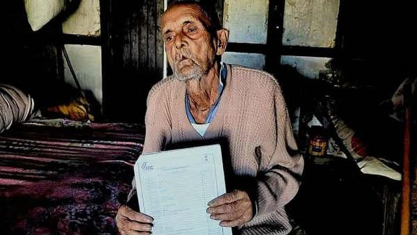 असम में नागरिकता साबित करने के लिए भटक रहे 104 साल के 'विदेशी' बुजुर्ग की मौत, डिटेंशन सेंटर में भी बिताए दिन