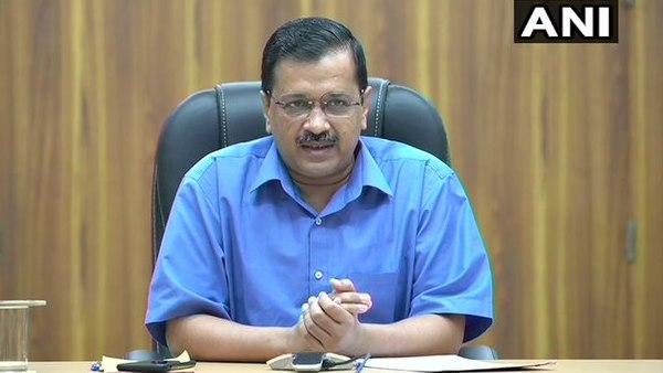ये भी पढ़ें-'दिल्ली पुलिस ने सीएम केजरीवाल को किया नजरबंद', AAP ने ट्वीट कर लगाया आरोप