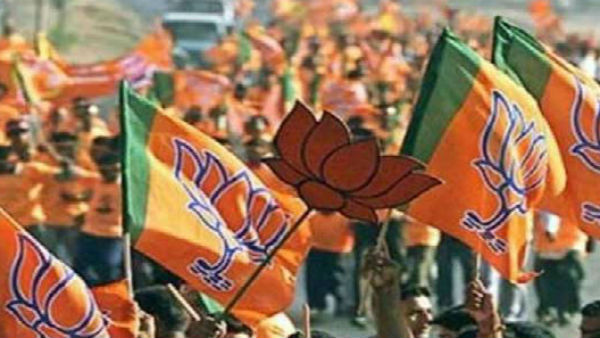 इसे भी पढ़ें- J&K DDC Election Results: घाटी पर चढ़ा भगवा रंग, 74 सीटों के साथ BJP सबसे बड़ी पार्टी, गुपकार 100 के पार