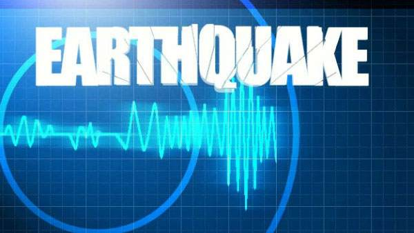 Earthquake of magnitude 4.1 on the Richter scale occurred in Jammu and Kashmir