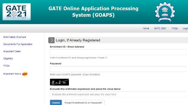 gate exam, gate exam city change, gate official website, iit bombay, iit news, gate 2021 admit card, gate exam centre, college admission, college admissions, exams, admission, गेट परीक्षा 2020, परीक्षा, गेट परीक्षा, दाखिला