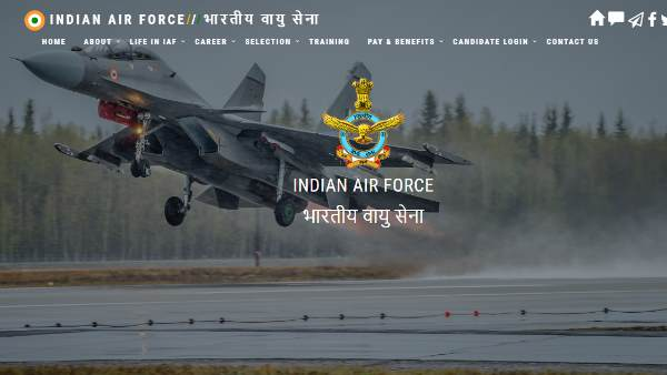IAF AFCAT 2021: कॉमन एडमिशन टेस्ट के लिए आज से रजिस्ट्रेशन शुरू, जानिए जरूरी डिटेल्स