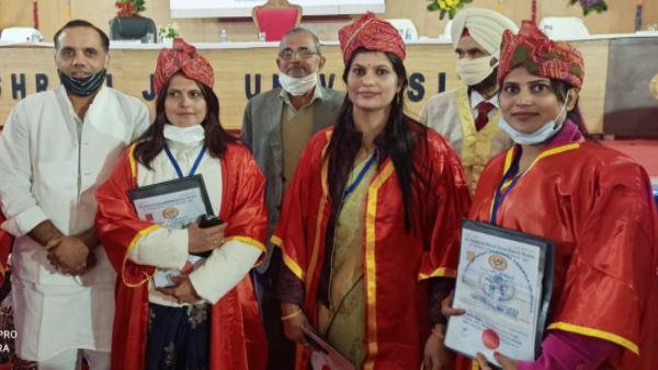 राजस्थान में पहली बार: 3 सगी बहनों ने एक साथ ली PHD की डिग्री, शादी के बाद पढ़ाई जारी रख रचा इतिहास