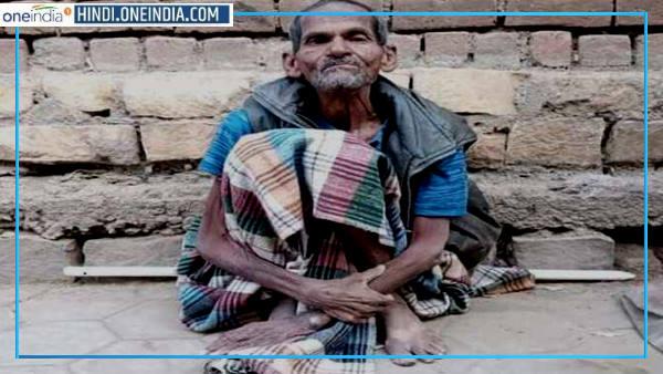 फर्राटेदार अंग्रेजी बोल रहा 90 वर्षीय भिखारी निकला मैकेनिकल इंजीनियर, IIT कानपुर से पासआउट