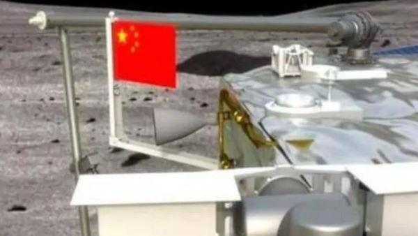 इसे भी पढ़ें- चांद पर दिखा चीन का चांगई-5, नासा के एस्पेक्राफ्ट ने खींची ये अद्भुद तस्वीर