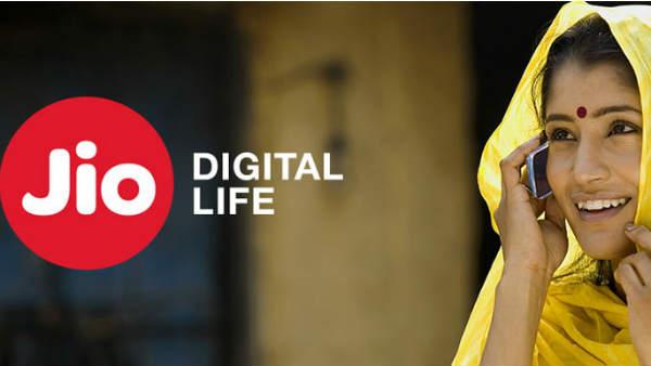 नए साल पर रिलायंस जियो का बड़ा धमाका, 1 जनवरी से किसी भी डोमेस्टिक नेटवर्क पर वॉयस कॉल बिल्कुल FREE