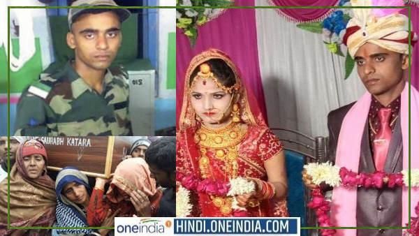 सौरभ कटारा: शादी के 16 दिन बाद शहीद, बर्थडे के अगले दिन अंत्येष्टि, पत्नी ने कंधा देकर किया था विदा