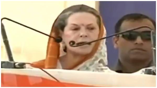 ये भी पढ़ें- Video:सोनिया गांधी का पुराना वीडियो शेयर कर BJP चीफ नड्डा बोले, किसानों पर कांग्रेस का सच फिर उजागर हुआ