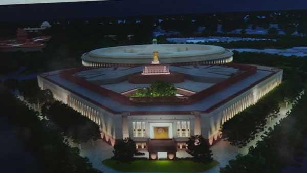 इसे भी पढ़ें- संसद की नई बिल्डिंग का शिलान्यास आज, जानिए इससे जुड़ी 10 बड़ी बातें