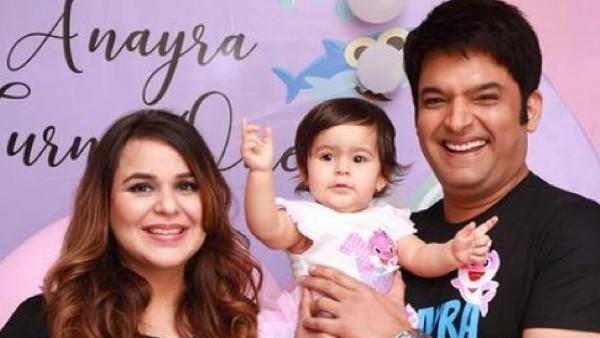 दूसरी बार पापा बनने वाले हैं कपिल शर्मा, पत्नी की देखभाल के लिए शो से लेंगे छुट्टी, खुद किया कंफर्म