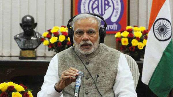 यह पढ़ें: 'Mann Ki Baat' Highlights :'तिरंगे' से लेकर 'क्रिकेट की पिच' तक का PM ने किया जिक्र