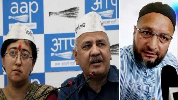 गुजरात: पहली बार महानगर पालिका के चुनाव लड़ेंगी 3 नई पार्टियां, आप ने 17 उम्मीदवारों के नाम घोषित किए, ओवैसी की पार्टी बीटीपी के साथ मैदान में उतरी